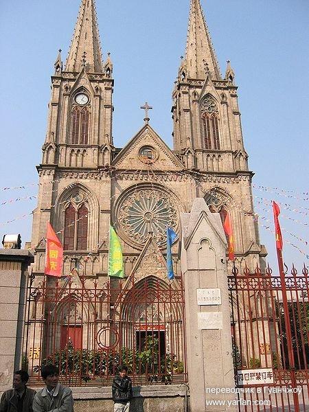 Католический храм Пресвятого Сердца