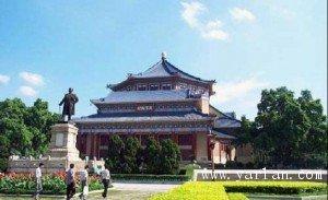 Музей Сунь Ятсена