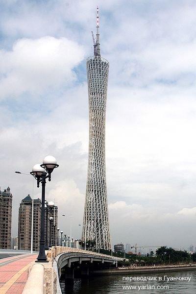 Гиперболоидная 610-метровая телебашня в Гуанчжоу, Китай, 2009