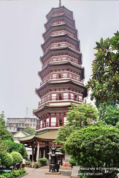 Цветочная пагода в Храме шести фикусов