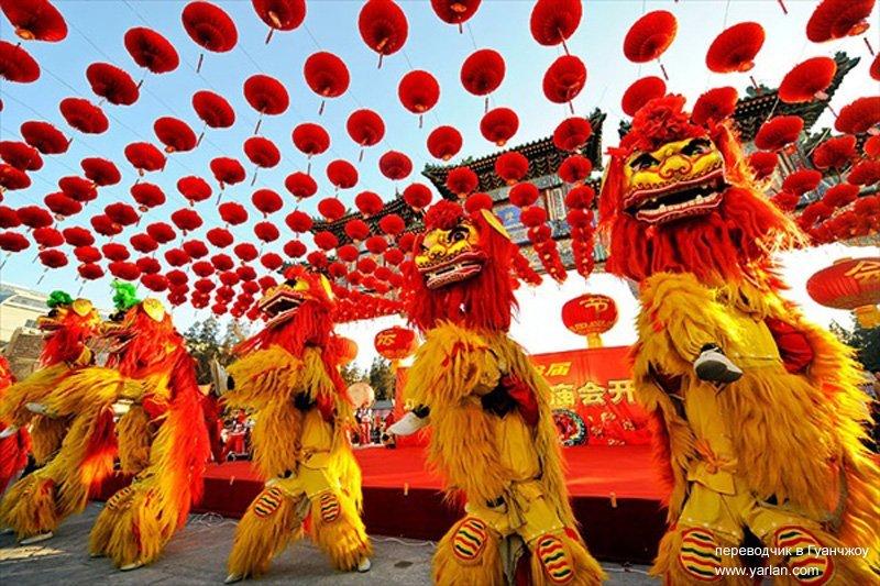 Праздник Весны в Китае